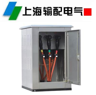 35kv电缆分接箱(不带高压开关)